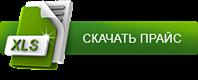 Укркабель